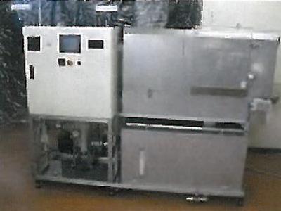 HPW-41